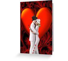 ¸¸.♥➷♥•*¨OH.. ONE LAST KISS VALENTINE ¸¸.♥➷♥•*¨ Greeting Card