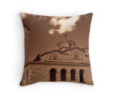 Plaosnik Throw Pillow