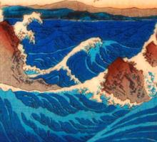 Naruto Whirlpools - Awa Province Sticker