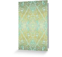 Mint & Gold Effect Diamond Doodle Pattern Greeting Card