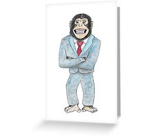 Hey Handsome Greeting Card