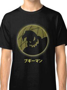 Oogie Boogie Moon Classic T-Shirt