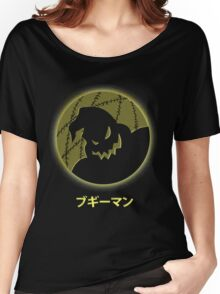 Oogie Boogie Moon Women's Relaxed Fit T-Shirt
