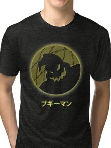 Oogie Boogie Moon Tri-blend T-Shirt