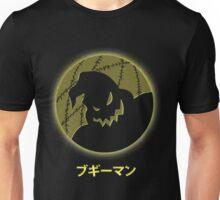 Oogie Boogie Moon Unisex T-Shirt
