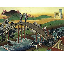 'Travelers on the Bridge Near The Waterfall of Ono' by Katsushika Hokusai (Reproduction) Photographic Print