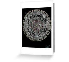 Fractal Enlightenment Greeting Card