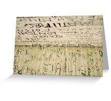 Mt Cameroon - typography Greeting Card