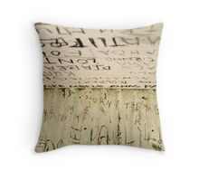 Mt Cameroon - typography Throw Pillow