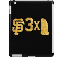 The Dynasty II iPad Case/Skin
