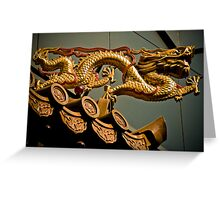 Enter the Dragon. Greeting Card