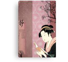 Japan - Pink Canvas Print