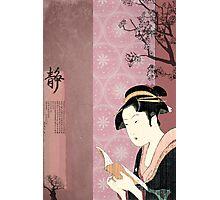 Japan - Pink Photographic Print