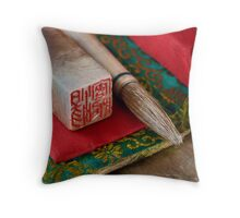 Chinese Calligraphy Brush And Seal Throw Pillow