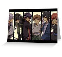 Gintama - Paths Greeting Card