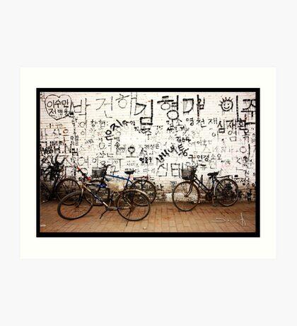 korean grafitti Art Print
