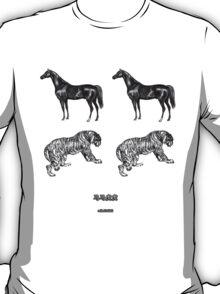 mama huhu - Horse Horse Tiger Tiger T-Shirt
