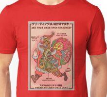 Santa Cross Section Unisex T-Shirt