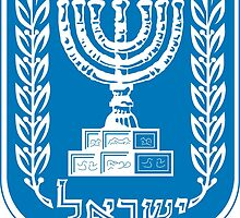 Emblem of the State of Israel by PattyG4Life