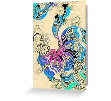 Spectrum Vortex on Capuccino Surface Greeting Card