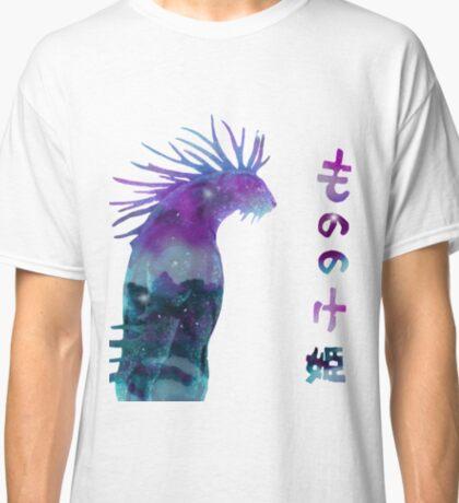 Forest Spirit Galaxy Classic T-Shirt