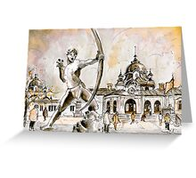 The Archer From Budapest Greeting Card