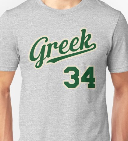 Greek Script 6 Unisex T-Shirt