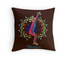 Utkatasana Throw Pillow