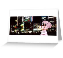 Bo peep in the city Greeting Card