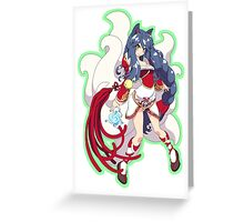 League of Legends - Ahri! Greeting Card