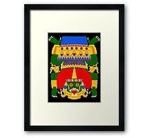 Quetzalcoatl as Venus, the evening star Framed Print