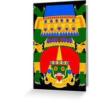 Quetzalcoatl as Venus, the evening star Greeting Card