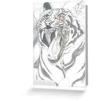Siberian Tiger(a cry for help) Greeting Card