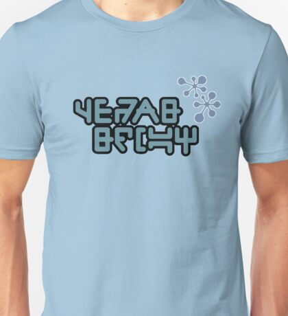 4EhAB BecHY Unisex T-Shirt