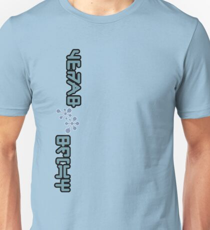 4EhAB BecHY (long2) Unisex T-Shirt