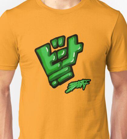 Future Beat Unisex T-Shirt