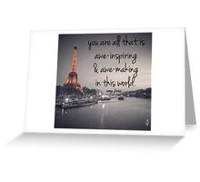 Awe Inspiring  Greeting Card