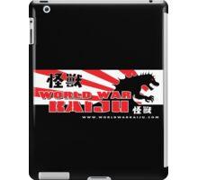 World War Kaiju iPad Case/Skin