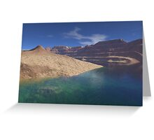 Flooded Quarry Greeting Card