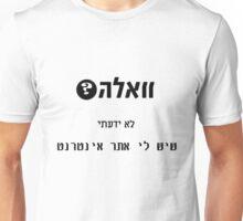 Walla Unisex T-Shirt