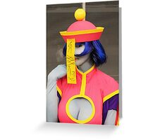 Hsien Ko bust 8x12 Greeting Card