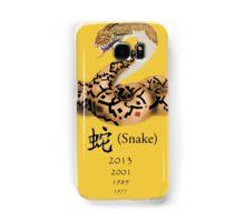 Snake - Chinese Zodiac sign Samsung Galaxy Case/Skin