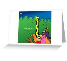 geoffrey & georges Christmas... Greeting Card