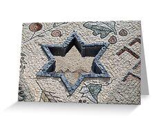 Star of David  in mosaic - Judaism Greeting Card