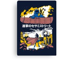 Attack on S. Street Canvas Print