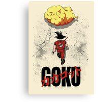 Gokira Canvas Print