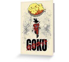 Gokira Greeting Card