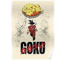 Gokira Poster