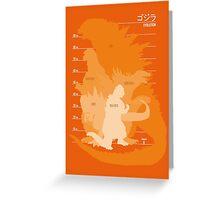Monster Evolution Orange Greeting Card