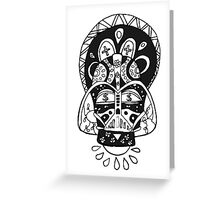 Darth Vader Santa Muerte Mask Greeting Card